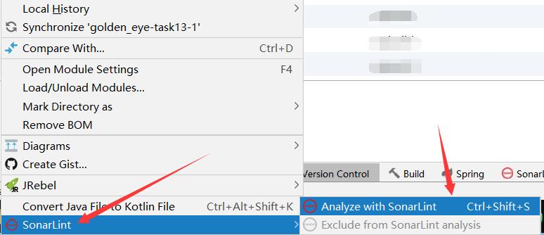 如何在IDEA中使用Java静态代码扫描插件之 SonarLint